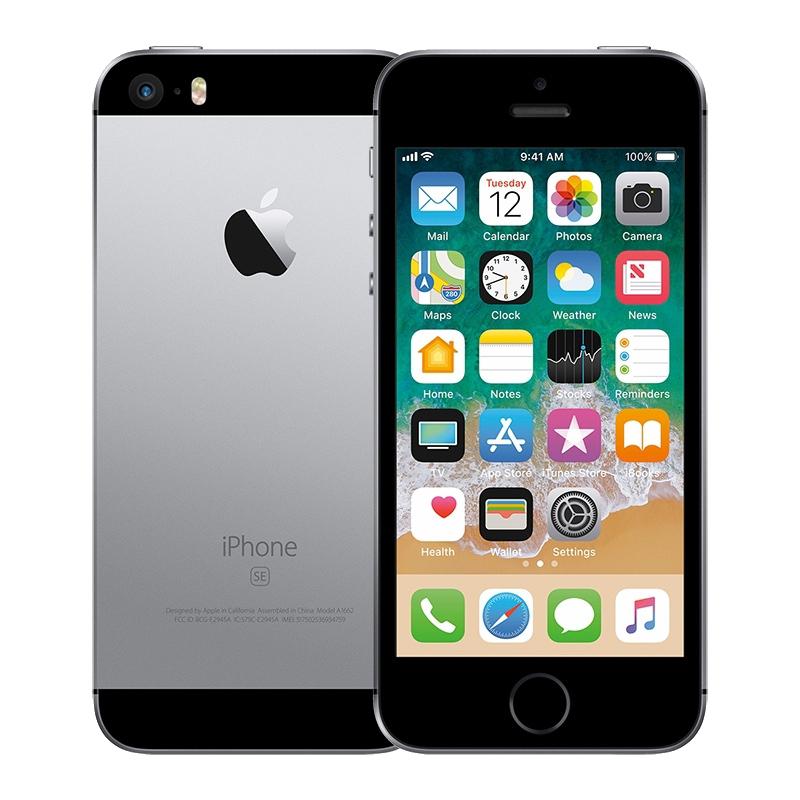 Used Iphone SE || Halomobile