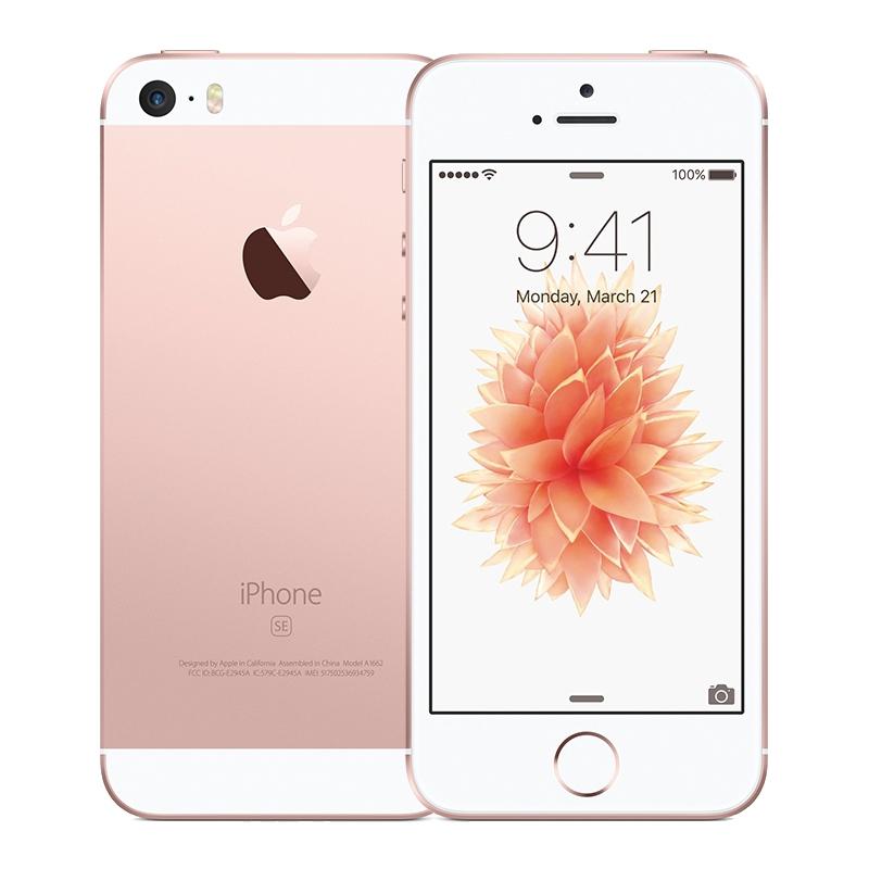 Used Iphone SE    Halomobile