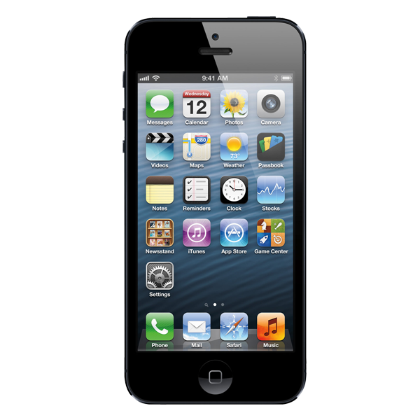 USED IPHONE 5 || Halomobile